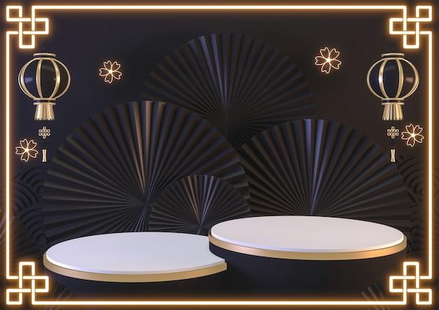 Modern zwart abstract ontwerppodium toont geometrisch cosmetisch product. 3d-weergave