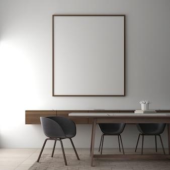 Moderne loft interieur van eetkamer ruimte en fotolijst en witte muur