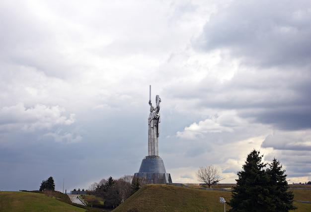 Moederlandmonument, kiev