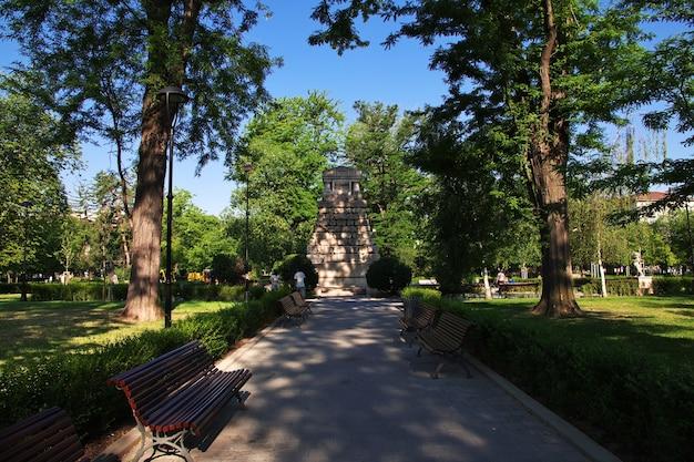Monument plovdiv in sofia, bulgarije