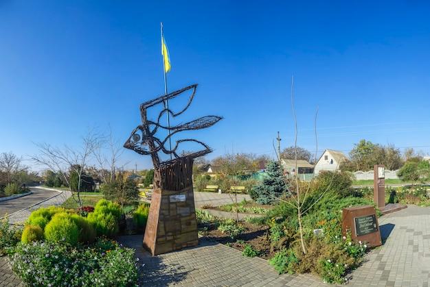 Monument voor de slachtoffers van de holodomor in dobroslav, oekraïne