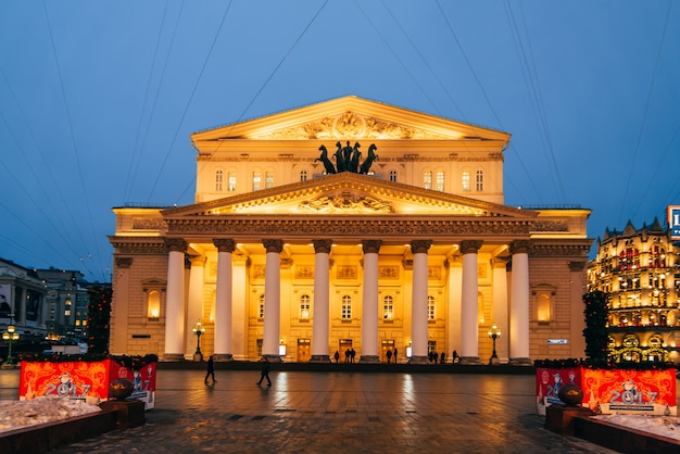 Moscow bolshoi theatre of big theatre