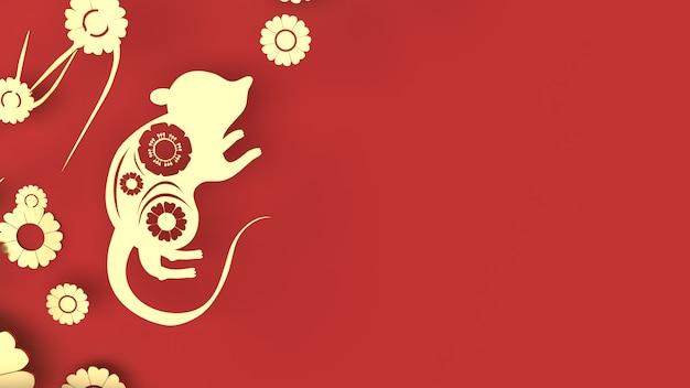 Muis en bloem gouden plaat op rode achtergrond voor chinees nieuwjaar inhoud.
