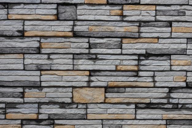 Muur aangelegd in natuurlijk frame. steen textuur. hoge kwaliteit foto