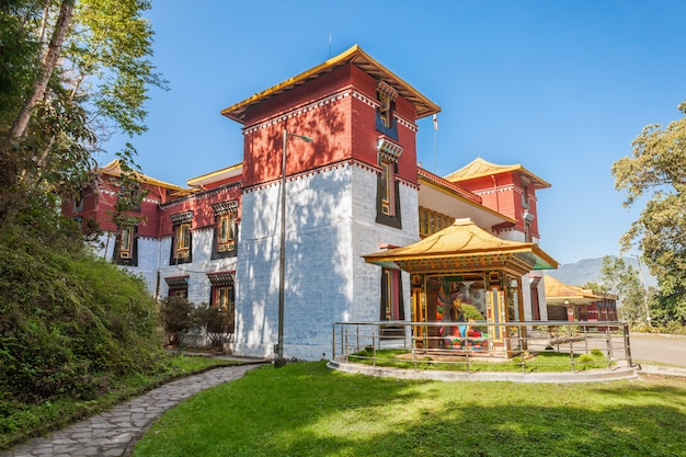 Namgyal tibetology institute