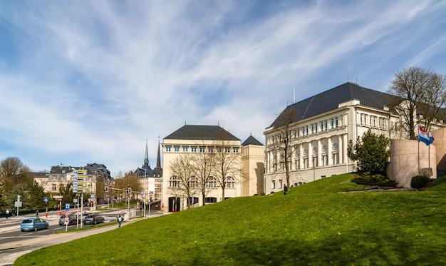 Nationaal hooggerechtshof in de stad luxemburg