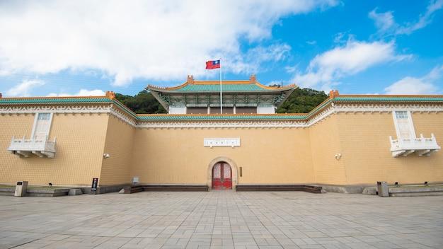 Nationaal paleis museum