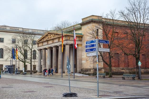 Neue wache oorlogsmonument in berlijn opgedragen aan alle slachtoffers van oorlog en dictatuur.
