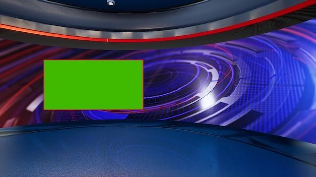 News studio, achtergrond voor tv-shows