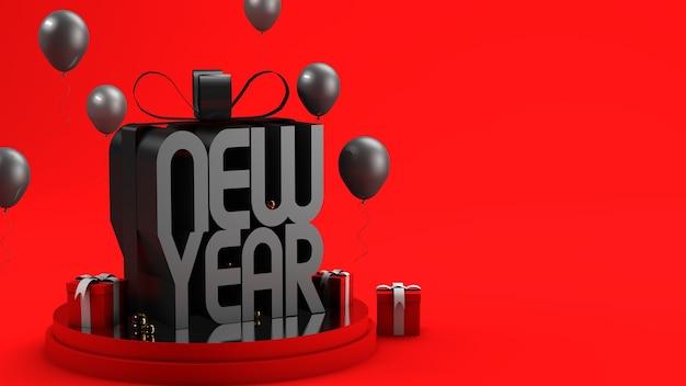 Nieuwjaarstekst over rood podium versierd met geschenkdozen en ballonnen