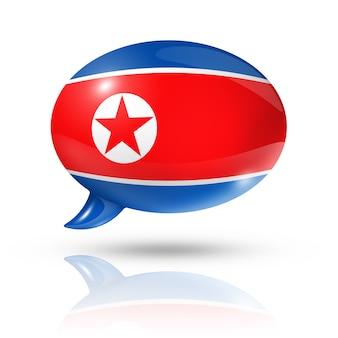 Noord-koreaanse vlag tekstballon