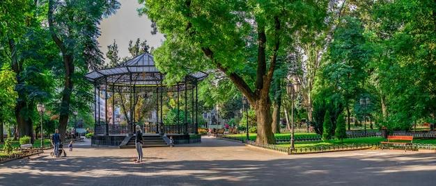 Odessa city garden in de herfst