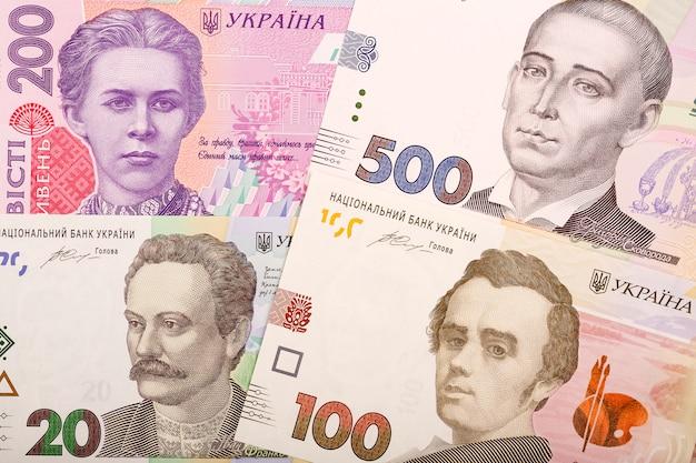 Oekraïense hryvnia