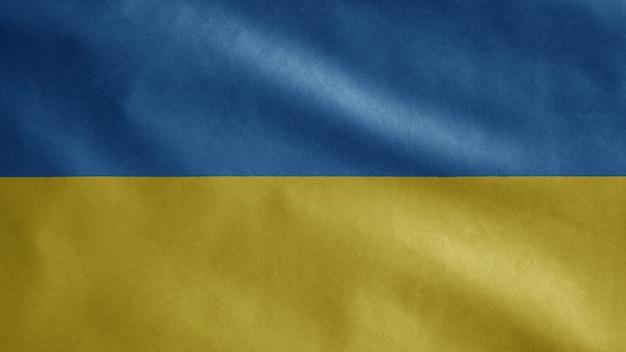 Oekraïense vlag wappert in de wind. oekraïne sjabloon blazen, zachte en gladde zijde. doek stof textuur ensign achtergrond. gebruik het voor het concept van nationale dagen en landelijke gelegenheden.