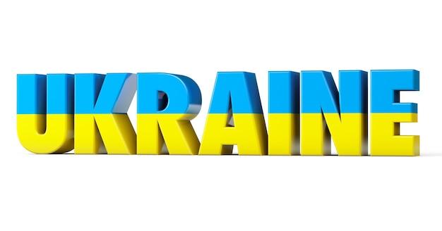 Oekraïne bord met een vlag op een witte achtergrond