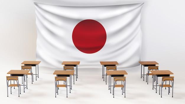 Onderwijs concept. 3d van bureaus en de vlag van japan op witte achtergrond.
