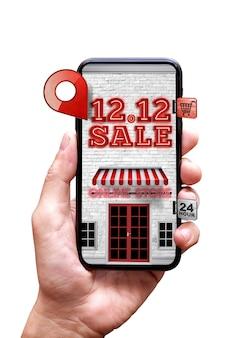 Online winkel in mobiele telefoon