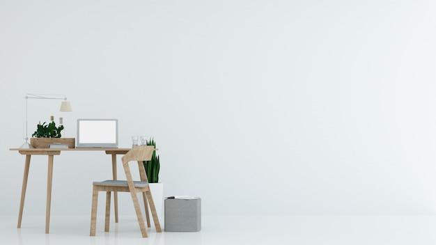 Ontspan ruimte witte achtergrond binnenlandse 3d-rendering