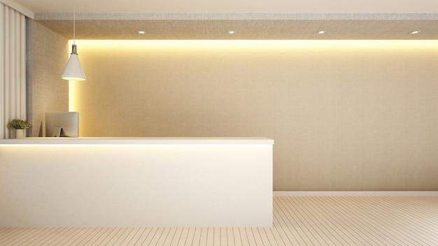 Ontvangstontwerp voor hotel of appartement - 3d-rendering
