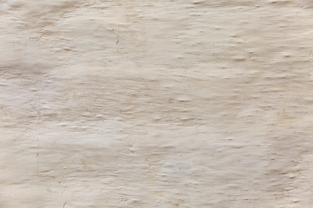 Oppervlak van een grijze betonnen muur. achtergrond. ruimte voor tekst.