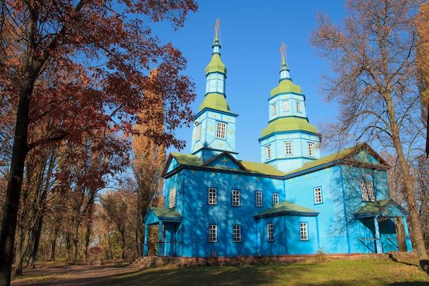 Orthodoxe blauwe houten kerk in het de herfstpark in pereyaslav khm