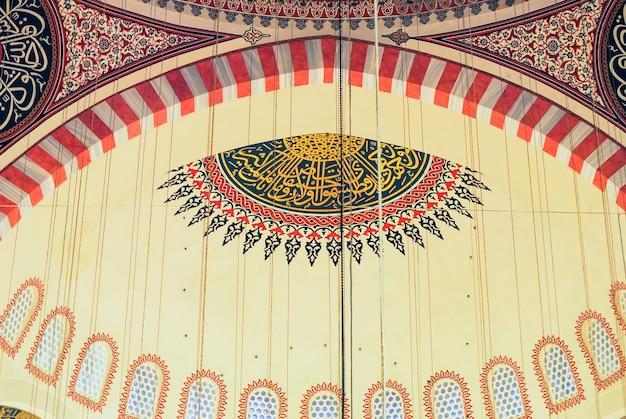 Orthodoxe pelgrims bezochten de aya sophia-moskee met kerstmis.