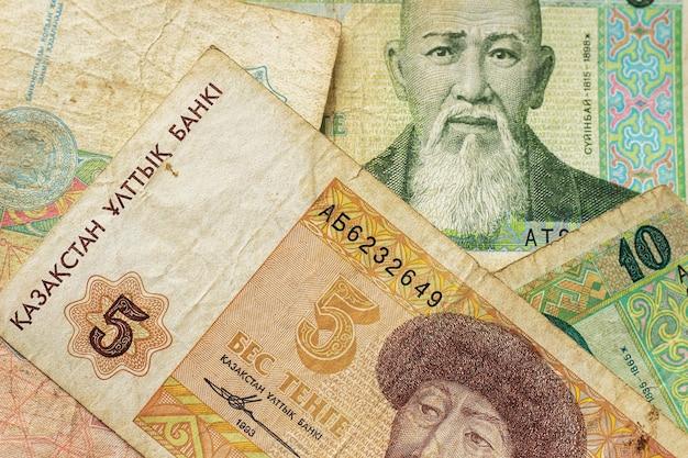 Oude bankbiljetten van kazachstan