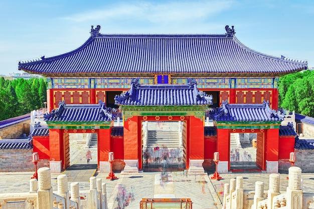 Pagodas south gate binnen het complex van de tempel van de hemel in peking, china.chinese vertaling van de inscriptie -