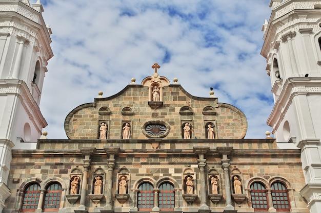 Panama metropolitan cathedral in casco viejo, panama-stad
