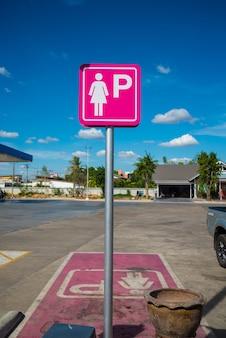 Parkeerplaatsen voor dame