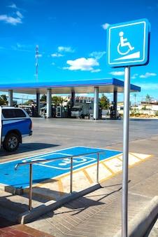 Parkeerplaatsen voor gehandicapten