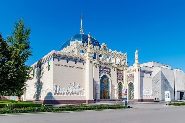 Paviljoen van de republiek kazachstan in vdnh-park in moskou
