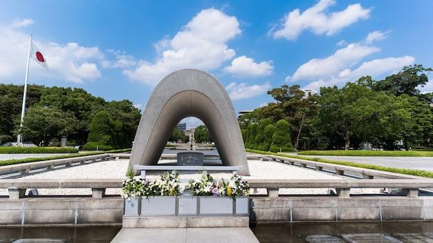 Peace memorial park en museum in hiroshima, japan