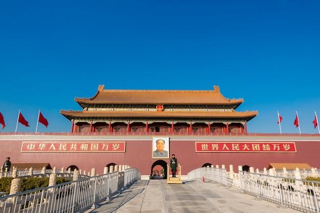 Peking, china - 24 december 2018: tiananmen-plein