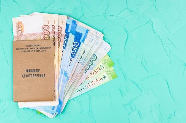 Pensioen met geld
