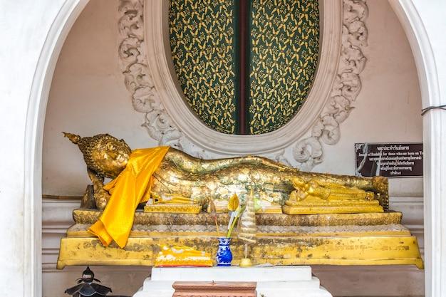 Phra pathommachedi-tempel in nakhon pathom, thailand