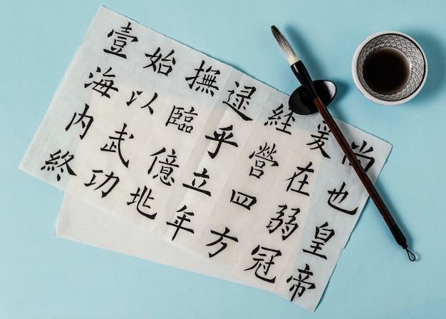 Plat lag samenstelling van chinese symbolen geschreven met inkt