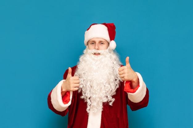 Portret van de kerstman
