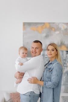 Portret van een jong gezin