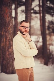 Portret van een man met een baard