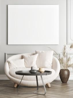 Poster met een comfortabele fauteuil met woondecoratie