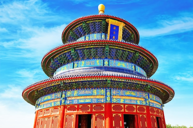 Prachtige en verbazingwekkende tempel - tempel van de hemel in peking, china.inscriptie betekent -