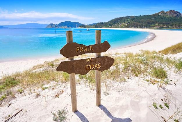 Praia de rodas strandteken islas cies-eiland vigo