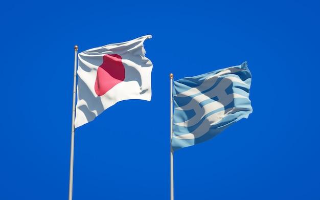 Prefectuur hyogo en vlaggen van japan. 3d-illustraties