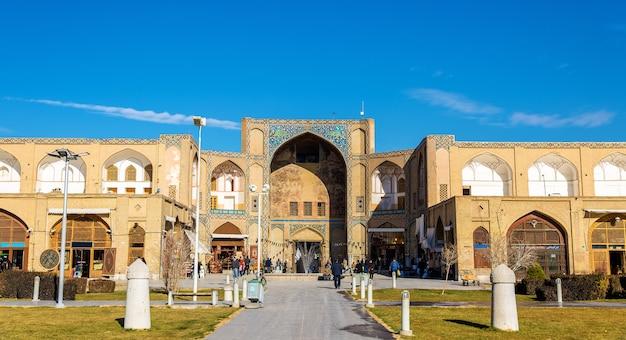 Qeysarieh portal, toegang tot bazar