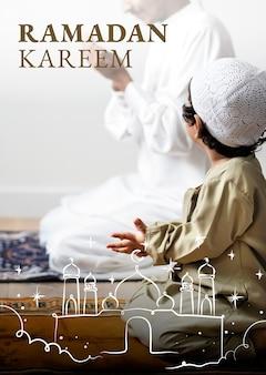 Ramadan kareem-poster met groet Gratis Foto