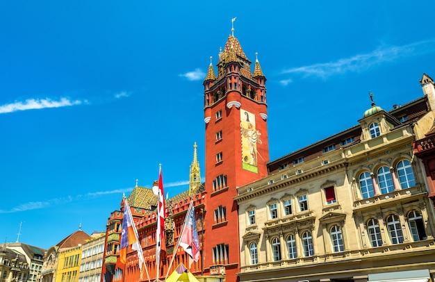 Rathaus, het stadhuis van bazel - zwitserland