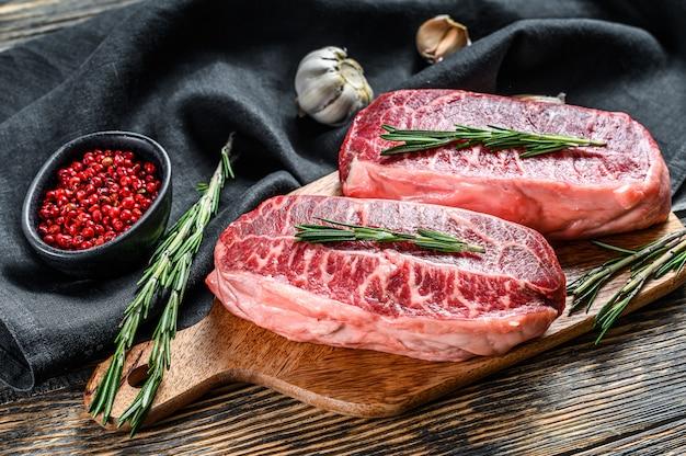 Rauw gemarmerd biefstuk