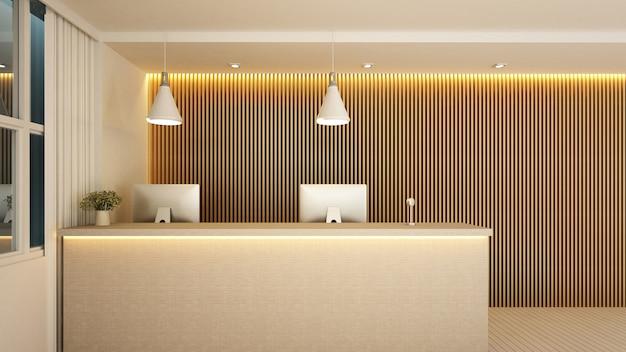 Receptie in de lobby voor kunstwerken van hotel of kantoor