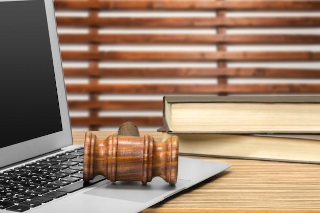 Rechter en gerechtigheid